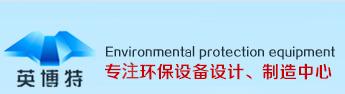 除雾器生产厂家-廊坊市英博特环保设备股份有限公司